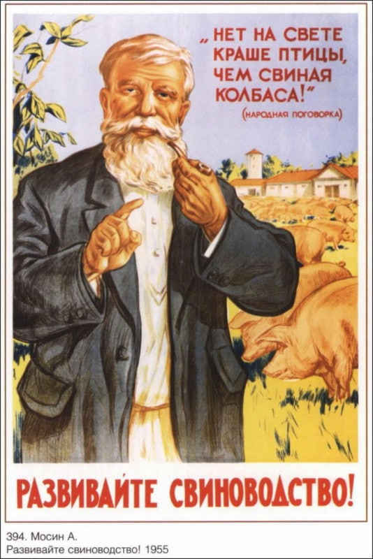 ussr-posters-01-534x800