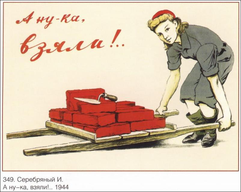 ussr-posters-47