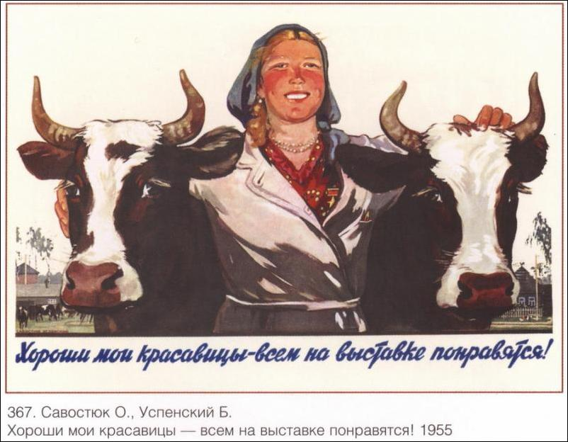ussr-posters-88