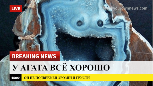 breaking-news-6